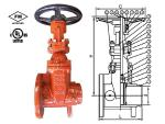UL FM Flanged X Grooved-End Gate Valve